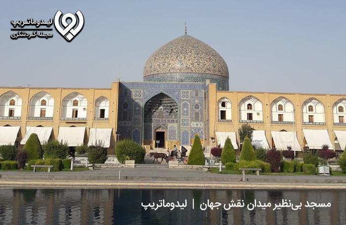 دلیل-نام-گذاری-مسجد-شیخ-لطف-الله