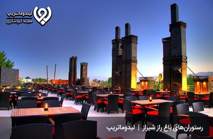 رستورانهای-باغ-راز