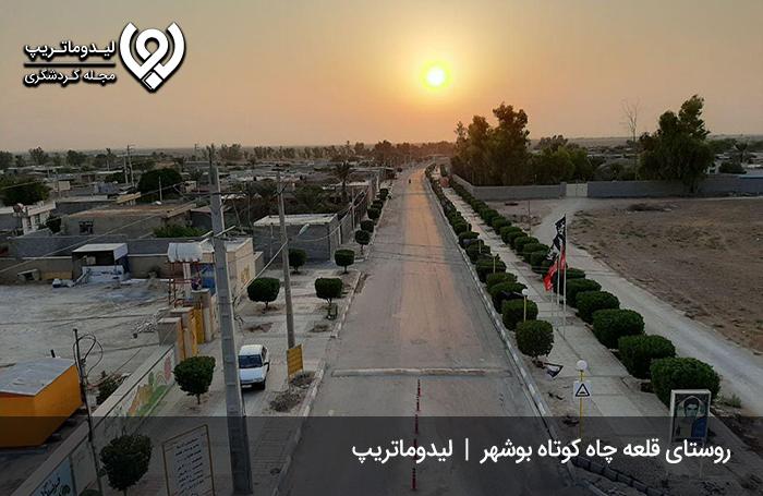 روستای-چاه-کوتاه؛-روستایی-با-صنایع-دستی-زیبا-و-جذاب