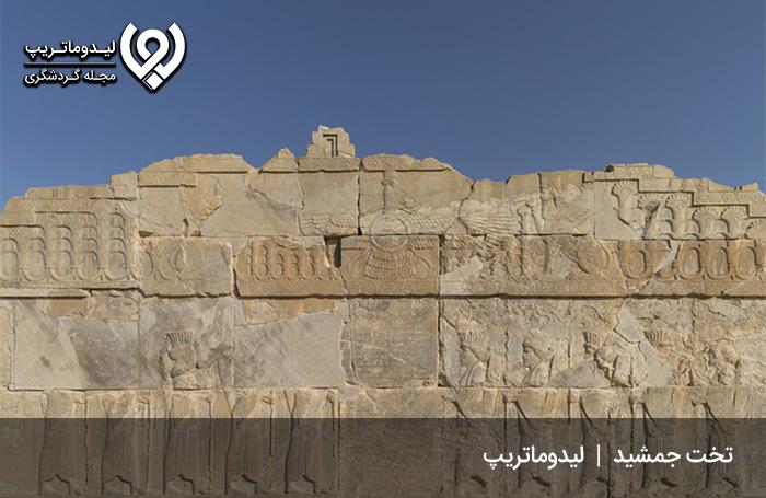 زیرزمین تخت جمشید شیراز