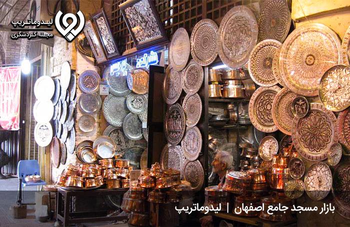 ساعات-بازدید-مسجد-جامع-اصفهان