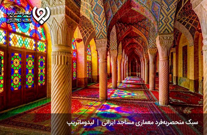 سرگذشت-مسجد-جامع-اصفهان-در-طول-اعصار-1