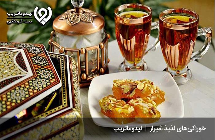 سوغات-خوراکی-شیراز