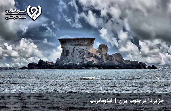 عکسهای-جزیره-ناز-قشم-1