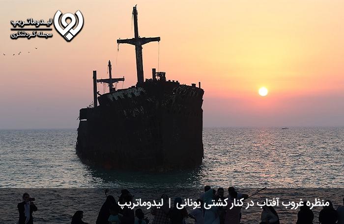 عکس-غروب-کشتی-یونانی-کیش