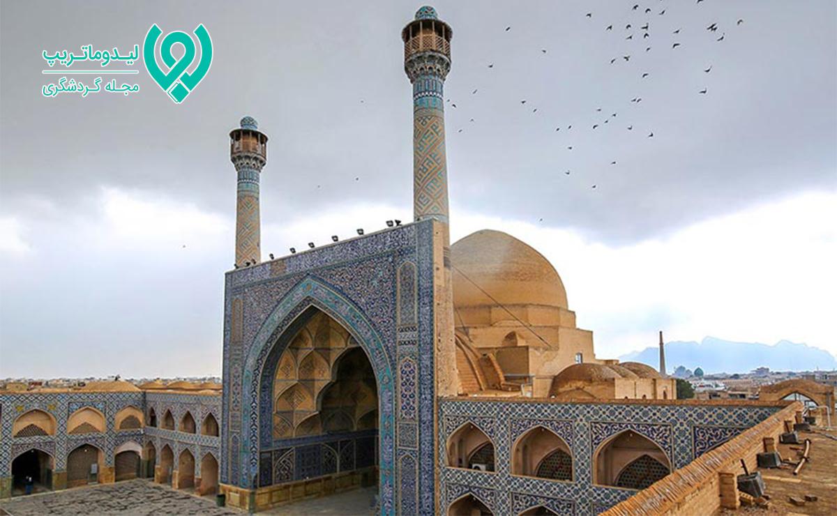 مسجد-جامع-اصفهان-کجاست؟