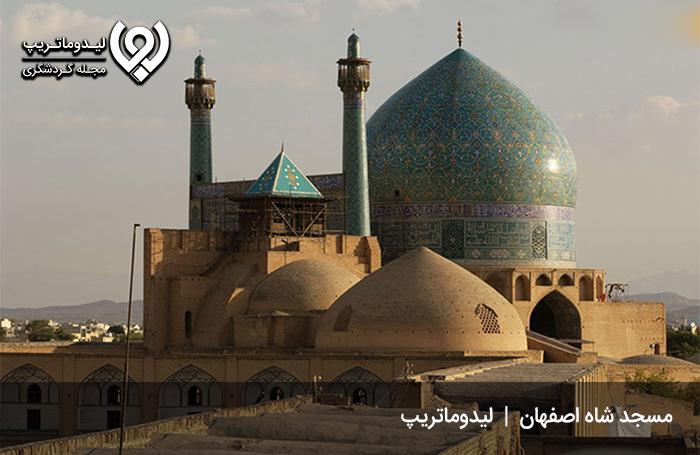 مسجد-شاه