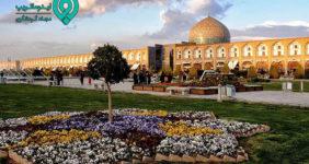 مسجد-شیخ-لطف-الله-اصفهان-کجاست؟
