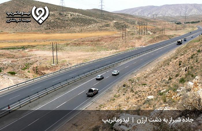 مسیر-شیراز-تا-هفت-برم