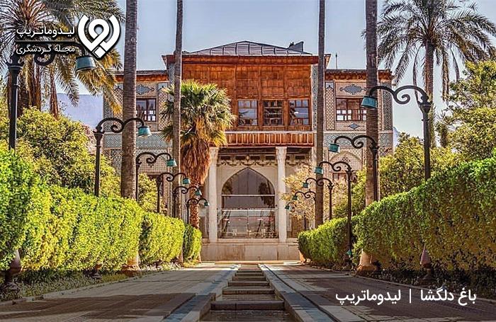معماری-باغ-دلگشا-شیراز؛-الهام-بخش-دوستداران-معماری-اصیل-ایرانی