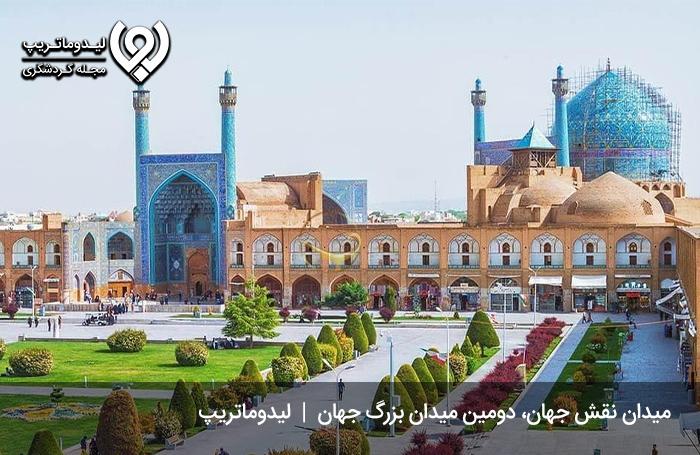 معماری-میدان-نقش-جهان-اصفهان؛-معماری-بیبدیل-تاریخ