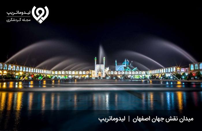 میدان-نقش-جهان-اصفهان؛-میدانی-در-فهرست-آثار-یونسکو