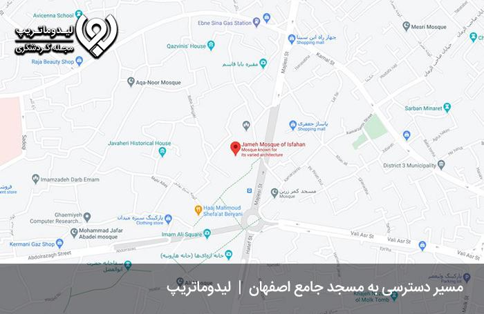نقشه-و-مسیر-دسترسی-به-مسجد-جامع-اصفهان1