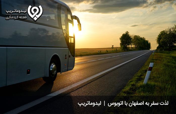 هزینه-سفر-با-اتوبوس