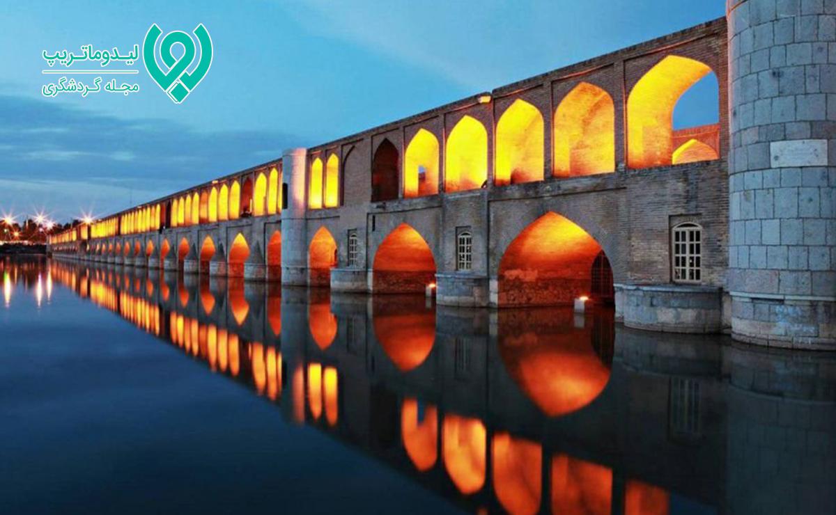 هزینه-سفر-به-اصفهان-چقدر-است؟-
