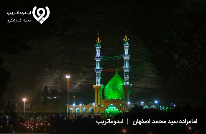 چشمه-سید-محمد