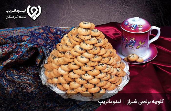 کلوچه-شیرازی؛-کلوچهای-با-طعم-متفاوت