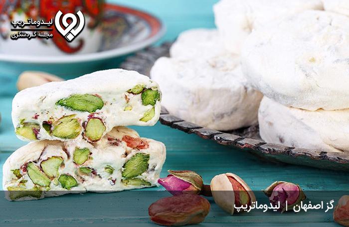 گز-اصفهان