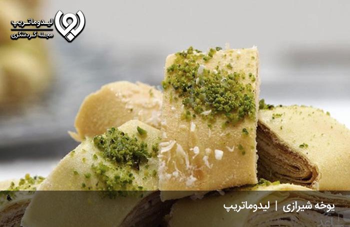 یوخه-سوغات-شیراز؛-شیرینی-پرطرفدار-و-خوشمزه