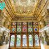لیست خانه های تاریخی شیراز
