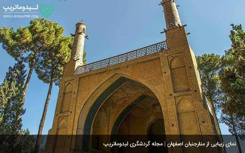 پلان منارجنبان اصفهان