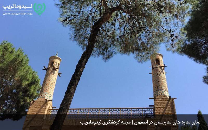 علت لرزش منارجنبان اصفهان