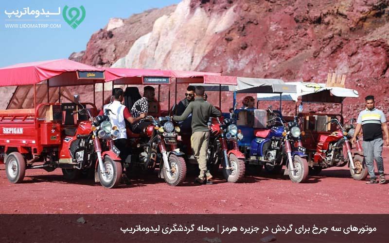 حمل و نقل در جزیره