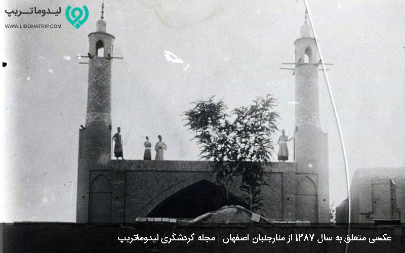 تاریخچه منارجنبان اصفهان