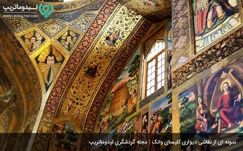 نقاشی های دیواری کلیسای وانک