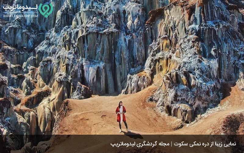 دره سکوت از جاذبه های گردشگری هرمز