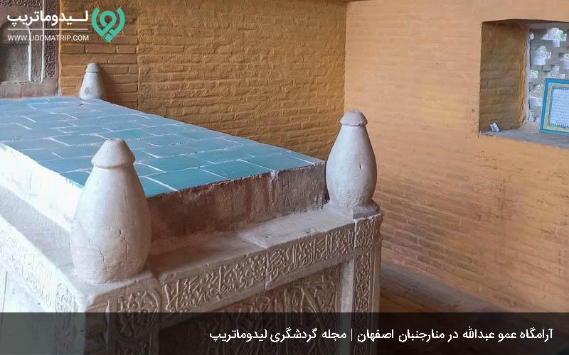 مقبره در منارجنبان اصفهان کجاست