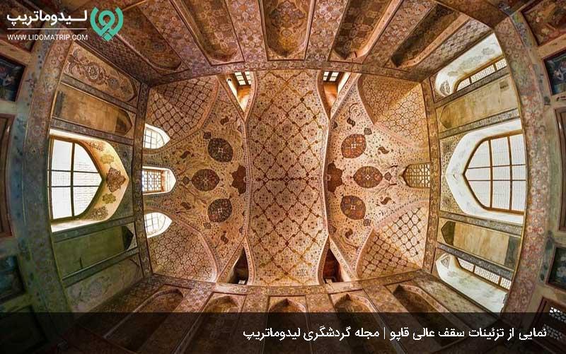 معماری کاخ عالی قاپو