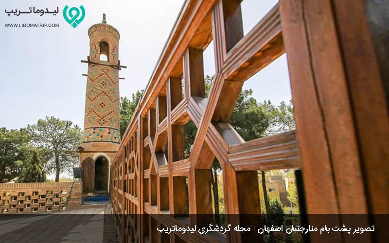 عجایب منارجنبان در اصفهان