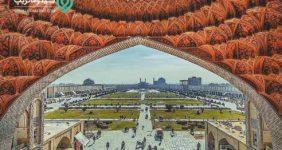 بازار قیصریه اصفهان کجاست