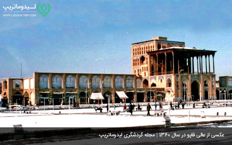 تاریخچه کاخ عالی قاپو