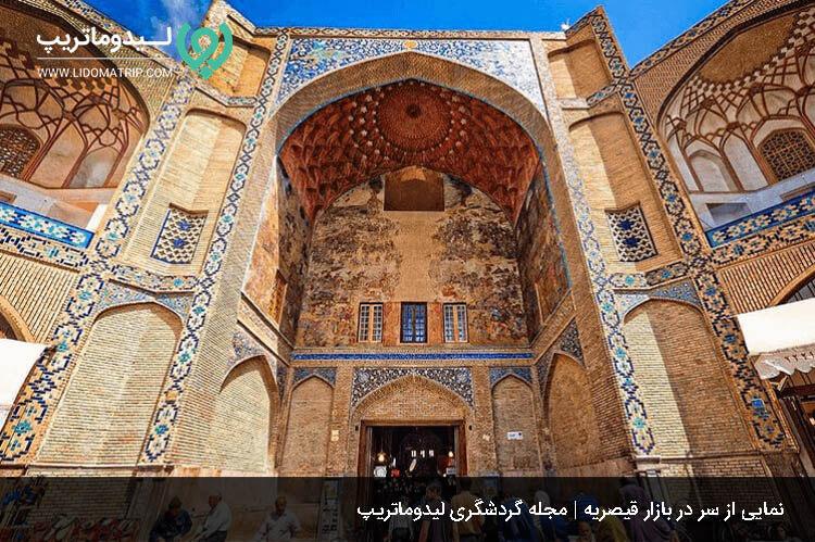 معماری بازار قیصریه اصفهان