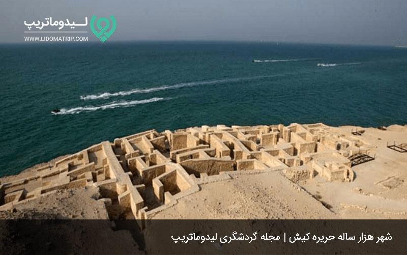 شهر باستانی حریره کیش از جاهای تاریخی کیش