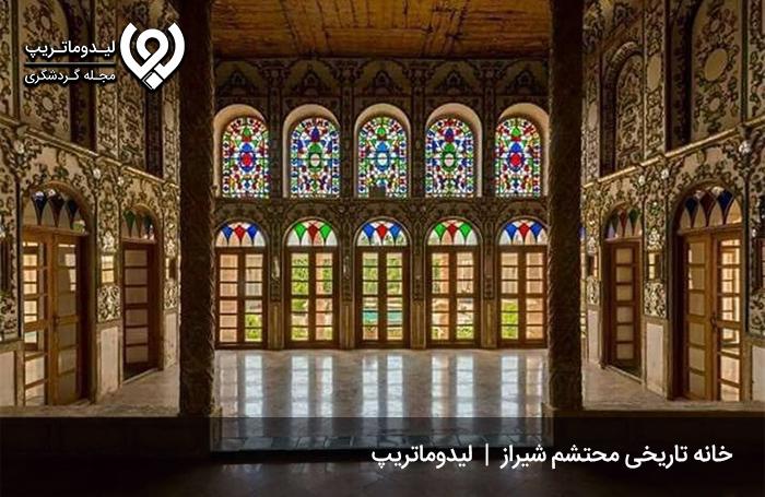 خانه-محتشم-شیراز؛-شکوه-خارقالعاده